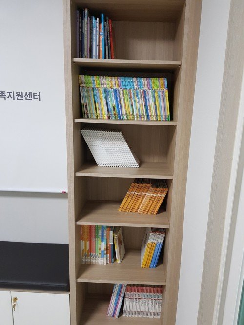 도서 & 장난감
